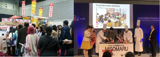 第50回アジア開発銀行年次総会の賑わい