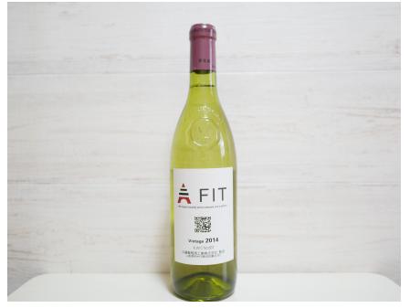 自社オリジナルワイン「FIT白」 イメージ画像